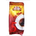中原G7咖啡粉之中原5号咖啡250g