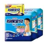 妈咪宝贝纸尿裤瞬吸干爽XL男36片*2包