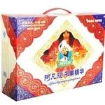 阿凡提八品组装大礼盒-新疆特产