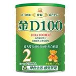 圣元优聪金D100较大婴儿和幼儿成长配方奶粉2段900g
