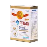 关山康乳金装成长配方羊奶粉4段400g