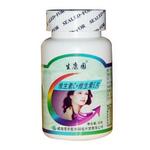 清华紫光生康园维生素C+E片600mg*60片