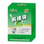 欢乐蹦蹦跳乳佳贝牛奶浓缩物(乳钙)软胶囊