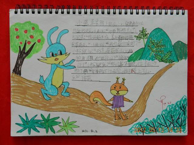 儿子的画展—— 一年级读写绘作品图片