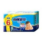 妈咪宝贝瞬吸干爽纸尿裤男婴用S60+6(4-8kg)