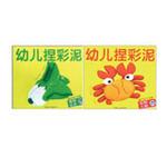 幼儿捏彩泥:动物认物、植物生活(2册/套)