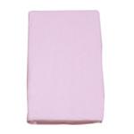 BIONERGY婴幼儿防螨抗过敏床垫护套粉红毛圈布65*120