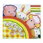 宝宝拼插王4册/套(2-6岁)