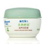 强生天然舒润滋养润肤霜(无香型)40g