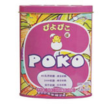 POKO组合C提高智力(AD乳钙+DHA+排仟)