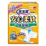 乐互宜安心柔软成人纸尿裤M10片