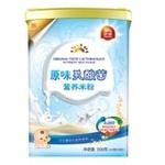 伊威原味乳酸菌营养米粉