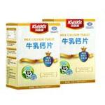 顶呱呱牛乳钙片60片*2盒