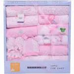 GUGA咕嘎纯棉四季款15件套宝宝婴儿高档礼盒86粉色0-12个月