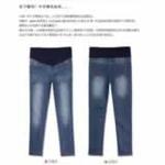 LOVESMAMA韩版秋装孕妇百搭托腹小脚牛仔96152蓝色L