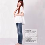 LOVESMAMA韩版秋装孕妇百搭托腹小脚牛仔96152蓝色M