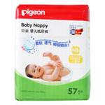 贝亲婴儿纸尿裤NB57片