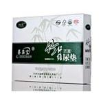 喜亲宝竹纤维超薄透气尿垫N10126兰/75*60CM