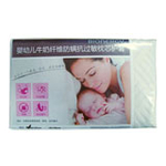 BIONERGY婴幼儿防螨抗过敏枕芯护套牛奶纤维乳白40*25