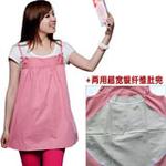 上爱防辐射孕妇装SA1204-XL粉色+银纤维防辐射两用肚兜SA2101