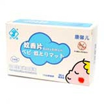 康馨儿洁净婴幼儿驱蚊片(无味型)36片