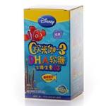 迪士尼欧米伽-3DHA软糖2.5克*60粒