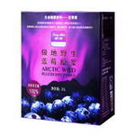 岭珍野生蓝莓2升顶级纯原浆