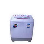 小天鹅双缸洗衣机XPB48-8006S