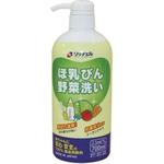 利其尔果蔬奶瓶清洗剂