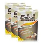 益力健牛乳复合软胶囊30粒*3盒