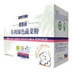 合生元婴幼儿有机绿色菜粉(30袋/盒)