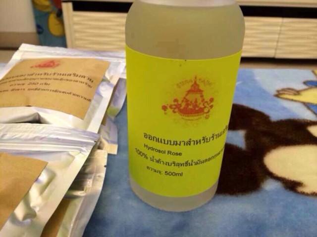 泰国海藻面膜
