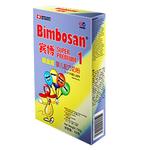 瑞士Bimbosan宾博原装进口婴儿配方奶粉 1段150克盒装