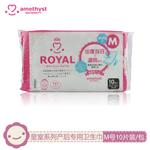 皇室系列卫生巾 M号(10片装)