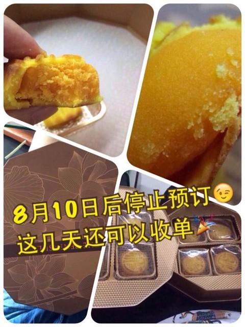 香港半岛酒店月饼