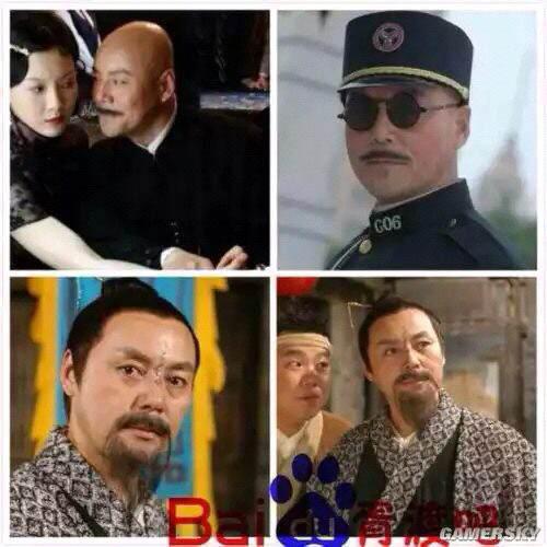 新上海滩九叔_这些角色居然是同一个人演的,你震惊了么?_游本昌 198_宝宝树