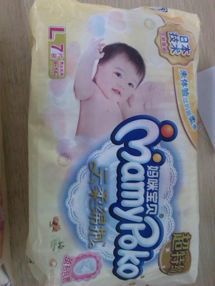 超特级云柔绵抱纸尿裤 给宝宝舒适的感觉