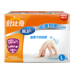 舒比奇高护极薄舒爽纸尿裤(大包)