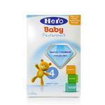 荷兰原装进口 美素Friso/Herobaby婴儿奶粉4段700g