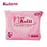 开丽护理型产妇专用卫生巾M号