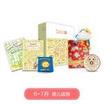 宝宝树快乐育儿-亲亲版 婴儿盒子 适用于6-7月