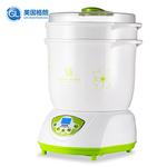GL格朗 微电脑奶瓶蒸汽消毒器&烘干器尚品X-6 多功能热辅食三合一消毒锅