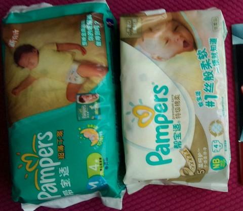帮宝适纸尿裤给宝宝最好的选择