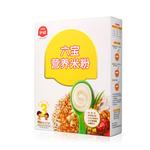 伊威六宝营养米粉