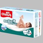 瞬吸超极薄婴儿纸尿裤S28+4