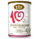 金100较大婴儿配方奶粉(二段)