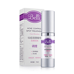Belli璧丽祛痘调理精华ACNE CONTROL SPOT TREATMENT