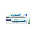 好易康儿童生物牙膏(专研护齿)1