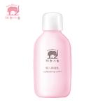 红色小象婴儿保湿乳20ml