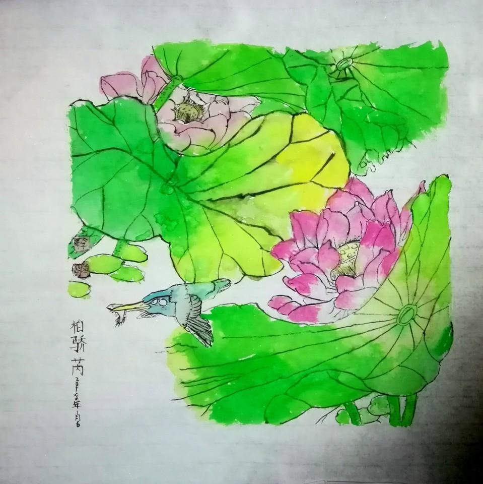 journal_insert_pic_954734509